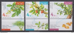 ISRAEL 2017 AROMATIC PLANTS FRANKINCENSE BALSAM MYRRH - Nuevos (con Tab)