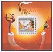 521 Comores 2010 Medal Winner Swimming Alain Bernard Rafael Nadal Liukin S/S MNH