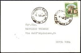 ITALIA ROMA 1983 - MINISTERO P.T. ROMA SEZ. ORD. 1983 - BUSTA VIAGGIATA
