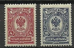 RUSSLAND RUSSIA 1908/11 Michel 66 & 69 Thin Paper Type/dünnes Papier *