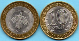 RUSSIE / RUSSIA  10 Roubles 2009  Bimétal  KOMI  Rép - Russie