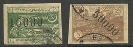 ASERBAIDSCHAN AZERBADJAN 1922 Michel 38 & 46 O NB! Thins! Signed - Azerbeidzjan