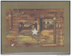 2002.29- * CUBA 2002. MNH. SPECIAL SHEET. FESTIVAL DEL HABANO. TABACO. TOBACCO. - Cuba