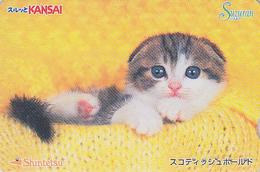 Rare Carte Prépayée Japon - ANIMAL - CHAT / 3000 - CAT Japan Prepaid Card - KATZE  Suzuran Karte - GATO - KAT - 4003 - Gatos