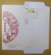 FDC Domestic Letter Sheet With Black Imprint Taiwan 2017 ATM Frama Stamp-Sika Deer Unusual - 1945-... République De Chine