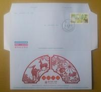FDC Aerogram Aerogramme With Black Imprint Taiwan 2017 ATM /Frama Stamp-Sika Deer Unusual - 1945-... Republic Of China