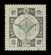 Japan Scott # 202, 1½s Deep Green (1928) Phoenix, Used