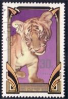 548 Korea Tigre Tiger Tigger Felin Félin (K-KON-26)
