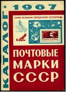 Alter Russischer CCCP Briefmarken-Katalog Mit Dem Jahrgang 1967 - Briefmarken