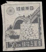 Japan Scott # 366 Imperf, 1.50¥ Dark Gray (1946) Kintai Bridge (Iwakuni), Used