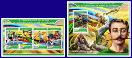 TOGO 2017 ** Pierre De Coubertin Olympic Games M/S+S/S - OFFICIAL ISSUE - DH1720