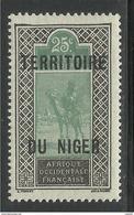 NIGER 1921 YT 8** SANS CHARNIERE NI TRACE - Nuovi