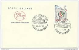 Italy 1986 Memorial Globe Plane FDC,Primo Glorno Demissione Issued 11-11-1986 Italia 550,