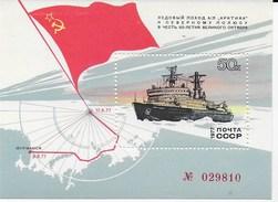 URSS - SPEDIZIONE POLO NORD ROMPIGHIACCIO ARKTIKA - FOGLIETTO NUOVO NH** - Navi Polari E Rompighiaccio