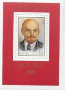 URSS - 115° NASCITA DI LENIN -  FOGLIETTO NUOVO