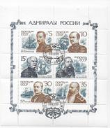URSS - AMMIRAGLI RUSSI -  FOGLIETTO NUOVO NH**