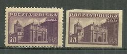POLAND MNH ** 452 Monument De Gdansk Dantzig Dentelé Et Non Dentelé