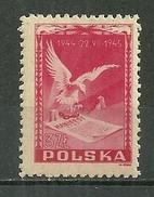 POLAND MNH ** 453 Aigle Et Manifeste, Anniversaire Du Lancement Du Manifeste Du 22 Juillet 1944