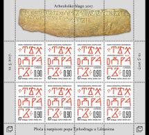 Bosnia And Herzegovina 2017 Sheetlets - Archeological Treasure 2017 - Tombstone