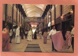 KUWAIT  MODERN SOUK - Koweït