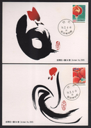 Taiwan(Formosa)-ROOSTER Maximum Card 2005