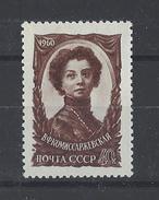 RUSSIE . YT 2256 Neuf ** Centenaire De La Naissance De :'actrice V. Komissarjevskaia 1960
