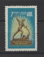 RUSSIE . YT 2265 Neuf ** Pour Le Désarmement Général 1960