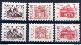 RUSSIAN FEDERATION 1992 Definitive 15 K., 25 K. 3 R  On Chalky And Ordinary Papers MNH / ** .  Michel 266-68 I Av+w - Unused Stamps