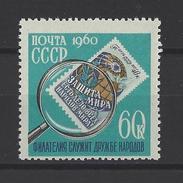 RUSSIE . YT 2284 Neuf ** Journée Des Philatélistes 1960