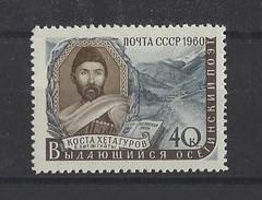 RUSSIE . YT 2302  Neuf ** Kosta Khetagourov Poète Ossète 1960