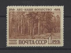 RUSSIE . YT 2326  Neuf * 5e Congrès Forestier Mondial à Seattle 1960