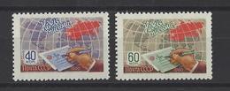RUSSIE . YT 2327/2328  Neuf **/* Semaine Internationale De La Lettre écrite 1960