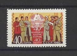 RUSSIE . YT 2332 Neuf ** 40e Anniversaire De La République Du Kazakhstan 1960
