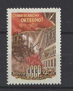 RUSSIE . YT 2342 Neuf ** 43e Anniversaire De La Révolution D'Octobre 1960