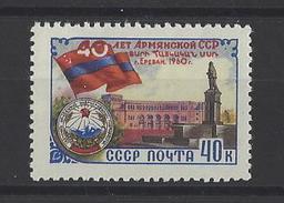 RUSSIE . YT 2349 Neuf ** 40e Anniversaire De La République Soviétique D'Arménie 1960