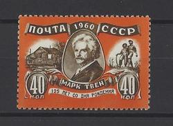 RUSSIE . YT 2360 Neuf ** 125e Anniversaire De La Naissance De L'écrivain Américain Mark Twain 1960