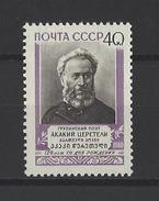 RUSSIE . YT 2366 Neuf ** 120e Anniversaire De La Naissance D'Akaki Zereteli Poète Géorgien 1960