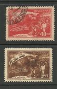 RUSSLAND RUSSIA 1950 Michel 1507 & 1510 O