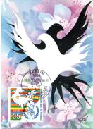 "DDR Halbamtl. Maximumkarte Mi-Nr. 3036 ESSt. BERLIN 5.8.86 ""Internationales Jahr Des Friedens"""