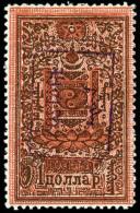 N°14, 1 D. Saumon Et Brun, Surcharge Violette, TB