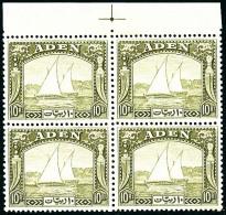 N°1/12, Boutres, Les 12 Valeurs En Blocs De 4 Haut De Feuille, Superbe (Gibbons £4 000) (photo Du N°12) - Aden (1854-1963)
