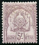 N°21, 5 F. Lilas Sur Lilas Pâle, TB