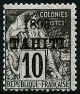 N°23, 10 C. Noir Sur Lilas, TB