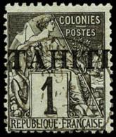 N°7, 1 C. Noir Sur Azuré, Oblitéré, TB