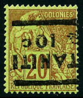 N°5, 10 C. Sur 20 C. Brique Sur Vert, Surcharge Renversée, TB