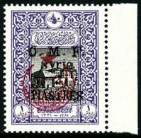 Aïn-Tab N°7, 2 Pi. Sur 1 Pi. Violet Et Noir, Surcharge Noire, Bord De Feuille, Superbe