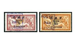 Poste Aérienne N°4/6, Les 3 Valeurs, TB (photo Des N°5 Et 6)