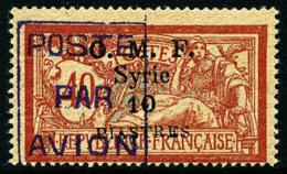 Poste Aérienne N°3, 10 Pi. Sur 40 C. Rouge Et Bleu, TB
