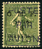 Poste Aérienne N°2, 5 Pi. Sur 15 C. Vert-olive, Superbe