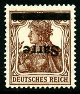 N°11a, 35 P. Brun-rouge, Surcharge Renversée, TB